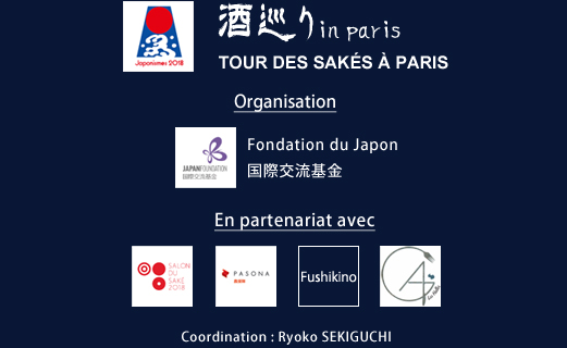 Le tour des sakés à Paris